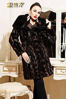 Потрясающая женская шуба, выполнена из эко-меха норки. Артикул: 217