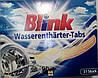 Таблетки от накипи для стиральных машин Blink 51 шт