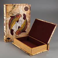 """Книга-шкатулка """"Рыбы"""" 30х21х7 см, комплект из 2 шкатулок"""