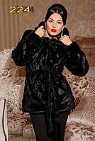Женская Короткая стильная шубка с капюшоном из эко-меха под норку. Артикул: 224