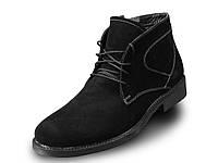 Мужские зимние замшевые ботинки