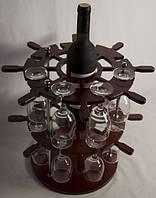 "Мини-бар, подставка для бокалов и вина ""Штурвал 2 яруса"""