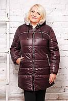 Куртка женская осенняя Николь коричневая размеры 50-56