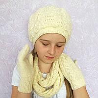 """Бежевый набор """"Снежка"""" из шерсти ручной работы (шапочка, рукавички, снуд)."""