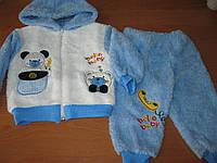 Детский махровый теплый костюм Мишка 74-98 Турция