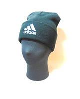 Шапка Adidas (Grey)