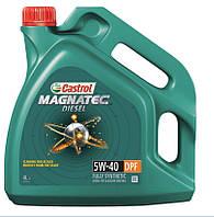 Масло Castrol Magnatec 5W-40 синтетика 4л дизель