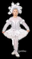 Детский карнавальный костюм Зимняя Сказка Код 137