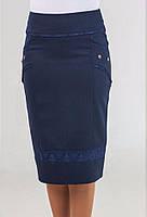 Женская юбка Изабель
