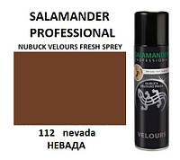 Краска для замши, нубука, велюра SALAMANDER PROFESSIONAL Аэрозоль 250 ml Цвет: Невада 112 Коричнево-Рыжий
