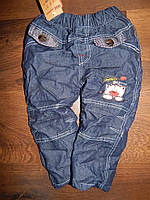 Утепленные джинсы на мальчика, на флисе, на резинке, от 10 мес до 3-х лет