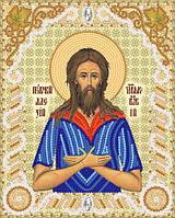 Схема для вышивки бисером Прп. Алексий, человек Божий РИК-5403