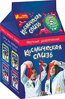 """Детские научные развлечения 0375 """"Космическая слизь"""" 12132014Р Ranok Creative"""