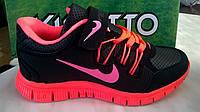 Детские кроссовки Nike  (25-30)  код 3358
