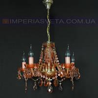 Люстра хрустальная с подвесками Preciosa пятиламповая LUX-312514