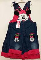 Джинсовый комбинезон на травке для девочки Минни Маус Размер 0 - 1 год