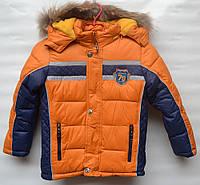 Зимняя куртка для мальчика 2-6 лет OHCCMITH оранжевая стеганая