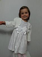 Праздничное платье для девочек