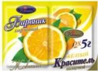 """Краситель сухой """"Украса"""" синтет. желтый 5 г(код 01557)"""
