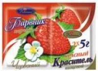 """Краситель сухой """"Украса"""" синтет.красный 5 г(код 01563)"""