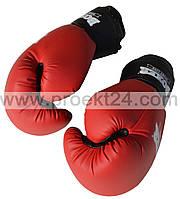 Боксерские перчатки 8 оz Кожвинил Элит (пара)