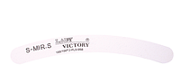 Белая изогнутая пилочка для искусственных ногтей  LDV  S-FL3-05B /2-0