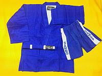 Кимоно самбо синее VELO   130 см