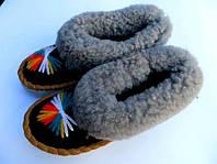 Тапочки-закопянки из овчины серый мех