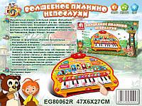"Плакат ""Волшебное пианино"" S+S Toys EG80062R/00610686"
