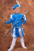 Карнавальный костюм Принца (в голубом)