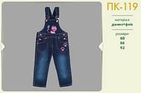 Полукомбинезон джинсовый для девочки ПК119 тм Бемби