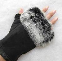 Перчатки без пальцев митенки с натуральным мехом кролика на шнуровке