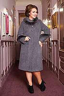 Роскошное женское зимнее пальто из шерстяной итальянской ткани с песцовой опушкой размеры 48,50,58