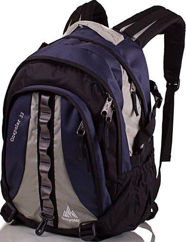 Повседневный качественный рюкзак 33 л. Onepolar W1002-navy синий
