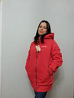 Куртка на меху женский
