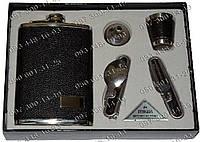 Мужской Подарочный набор Moongrass 5 в 1 DJH-0624 Туристический набор Фляга+стопка+ложка-нож+вилка-нож+лейка