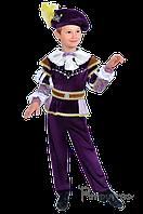 Детский карнавальный костюм Принца Код. 707