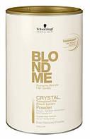 "Гель-пудра обесцвечивающий прозрачный ""Crystal"" (BlondMe), 450 г"