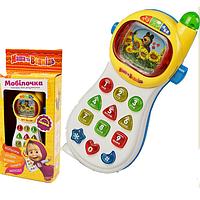 Детская развивающая игрушка Телефон Маша
