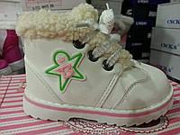 Детские зимние ботинки для девочки Размер 22 по стельке 13,2 см