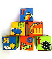 """Набор мягких кубиков 6 штук """"Украинский алфавит"""" Умная игрушка"""