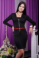 Трикотажное платье IR Фиеста  цвета: чёрный | синий