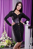 Элегантное платье из качественного трикотажа IR Кнопка цвета: бежевый | чёрный