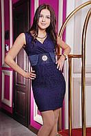 Нарядное женское платье  IR Жаккард ; цвета: фрез | чёрный | синий