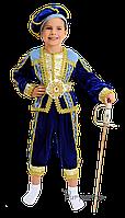 Детский карнавальный костюм Принца Код. 729