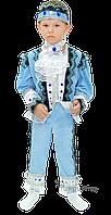Детский карнавальный костюм Принца Код. 9345