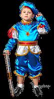 Детский карнавальный костюм Принца Код. 9333