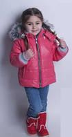 """Детская зимняя куртка """"Ева"""", DC KIDS (Украина) код"""