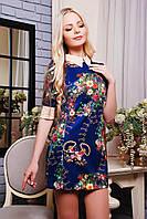 Очень красивое женское платье с отложным воротничком IR Герда