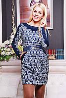 Эксклюзивное женское платье  IR Узор